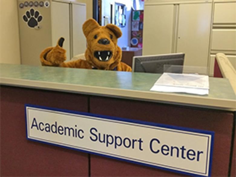 Nittany Lion at the ASC