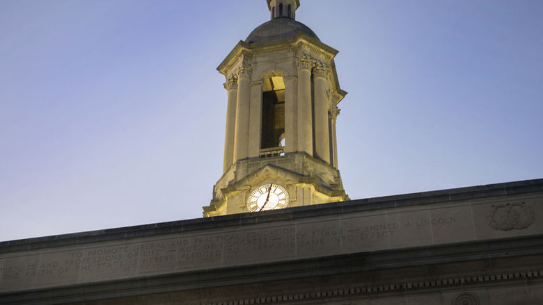 Old Main Bell Tower